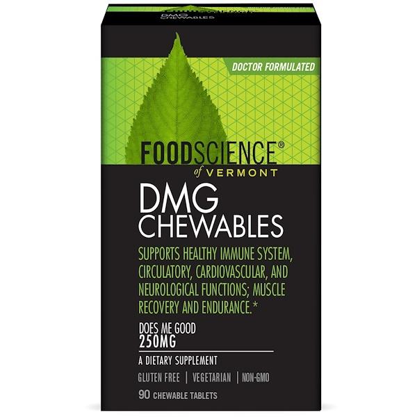 FoodScience, ДМГ (диметилглицин), 250 мг, 90 жевательных таблеток (Discontinued Item)