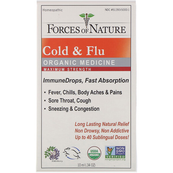 Средство от простуды и гриппа, органическая медицина, ImmuneDrops, максимальный эффект, 10мл (0,34унции)