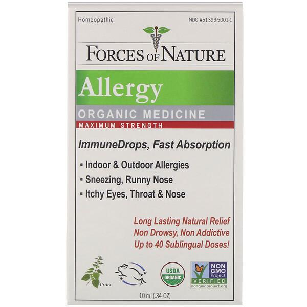 Средство от аллергии, органическая медицина, ImmuneDrops, максимальный эффект, 10мл (0,34унции)