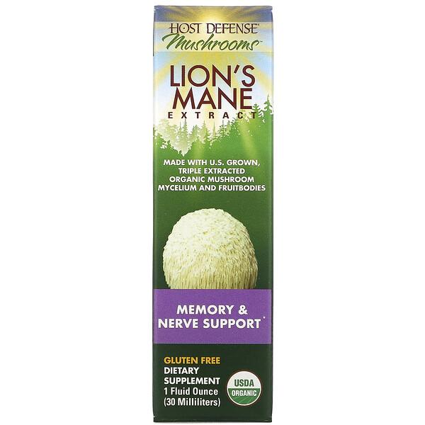 Fungi Perfecti, Lion's Mane Extract, 1 fl oz (30 ml)