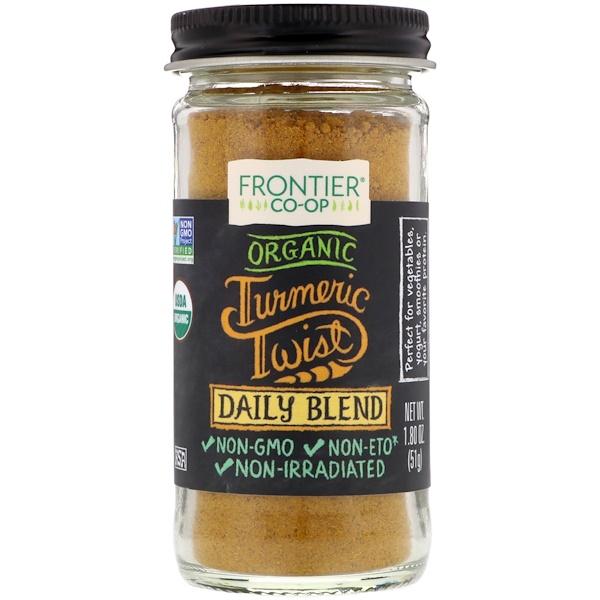 Frontier Natural Products, Organic Turmeric Twist (органическая куркума), смесь для каждодневного применения, 1,80 унц. (51 г) (Discontinued Item)