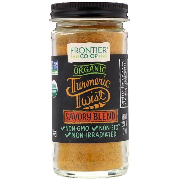 Organic Turmeric Twist (органическая куркума), кислая смесь, 2,50 унц. (70 г)