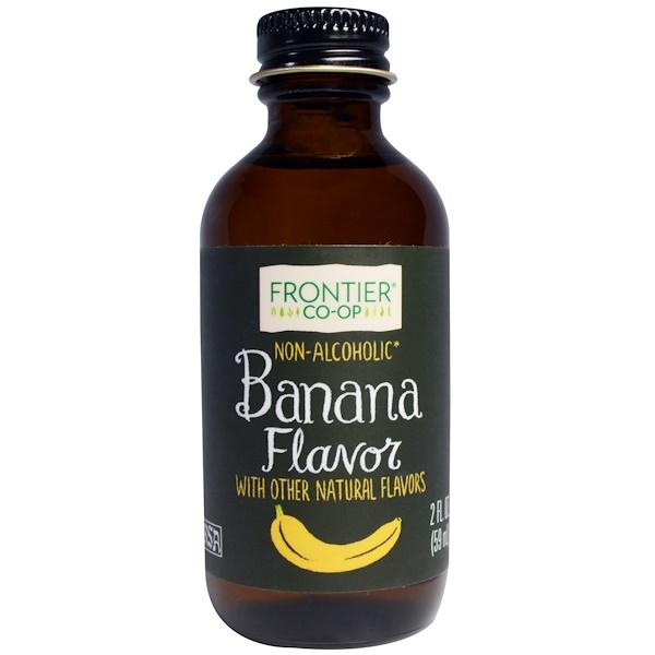 Frontier Natural Products, Банановый ароматизатор, безалкогольный, 2 жидких унции (59 мл)