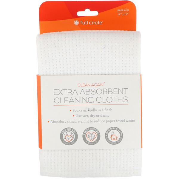 Clean Again, салфетки для уборки с экстравпитывающими свойствами, 2шт., 30,48см x 30,48см