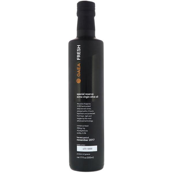«Специальный запас», оливковое масло холодного отжима, 500мл