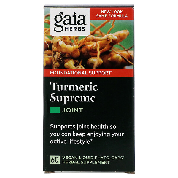 Turmeric Supreme, для суставов, 60 веганских капсул с жидкостью Phyto-Caps