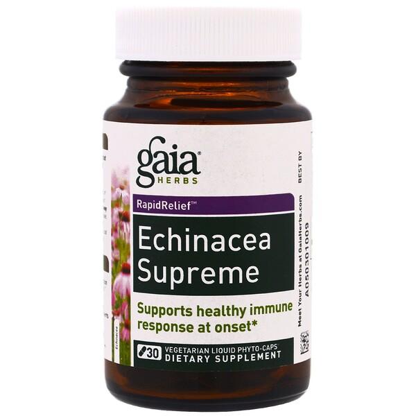 Gaia Herbs, Echinacea Supreme, 30 вегетарианских жидких фитокапсул
