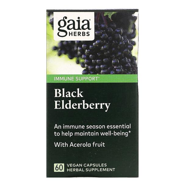 черная бузина с фруктами ацеролы, 60веганских капсул