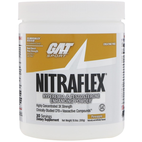 NITRAFLEX, Pineapple, 10.6 oz (300 g)