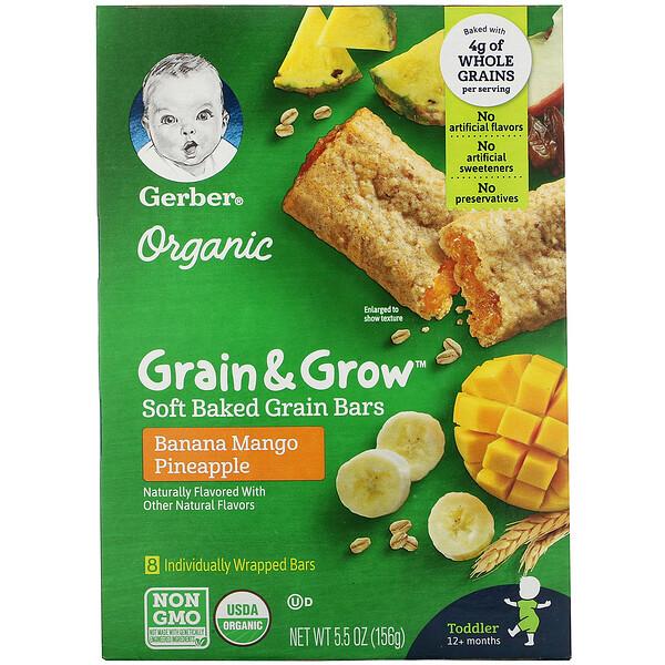 Organic, Grain & Grow, мягкие запеченные зерновые батончики, от 12месяцев, со вкусом банана, манго и ананаса, 8батончиков по 19г