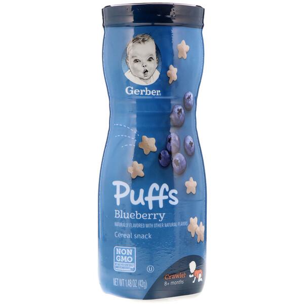 Снек Puffs, Cereal Snack, для детей в возрасте 8+ месяцев, черника, 1,48 унции (42 г)