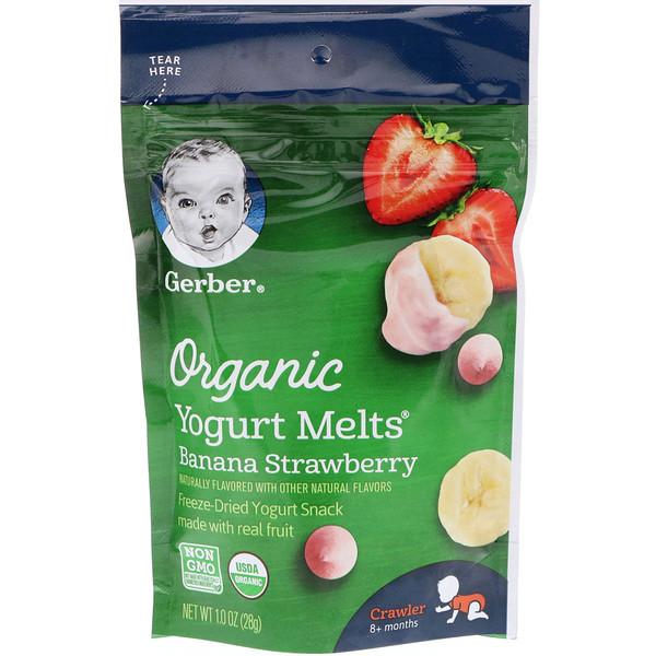 Organic, Yogurt Melts, для малышей от 8месяцев, с бананом и клубникой, 28г (1,0унция)