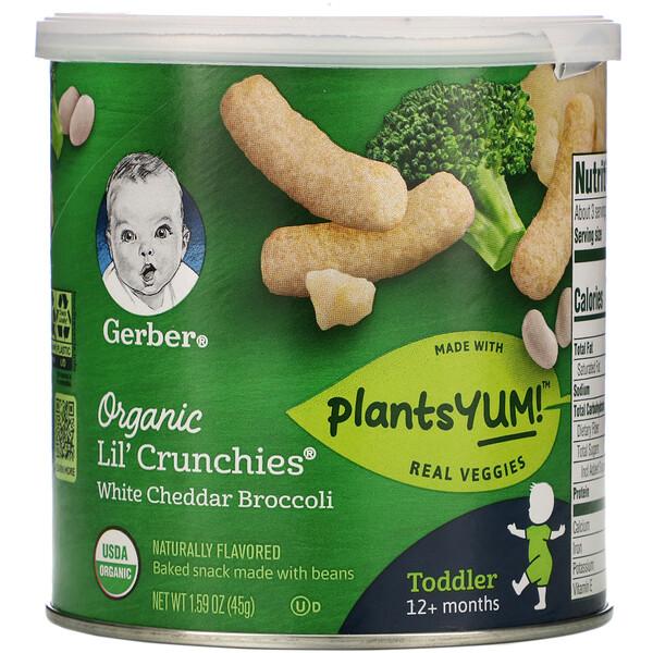Lil' Crunchies, от 12месяцев, органические палочки, белый чедер и брокколи, 45г (1,59унции)