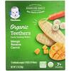 Gerber, Органические грызунки, вафли для мягкого прорезывания зубов, старше 7месяцев, манго, банан и морковь, 24шт., 48г (1,7унции)