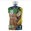Gerber, Smart Flow, Organic, банан и ягоды асаи, смешанные злаки, 99г (3,5унции)