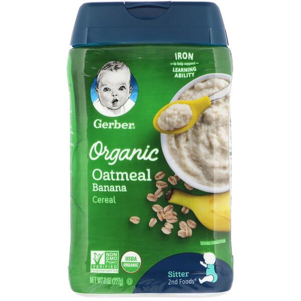 Органическая овсяная каша с бананом, для малышей, умеющих сидеть, 227г (8унций)