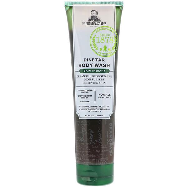 Гель для душа с хвойной смолой, лечение кожи, 280мл (9,5жидк. унции)