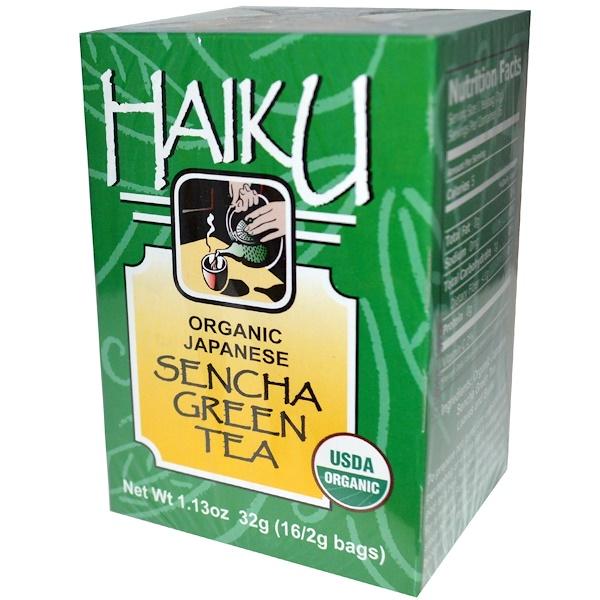 Great Eastern Sun, Органический японский зеленый чай сэнтя, 16 пакетиков, 1.13 унции (32 г) (Discontinued Item)