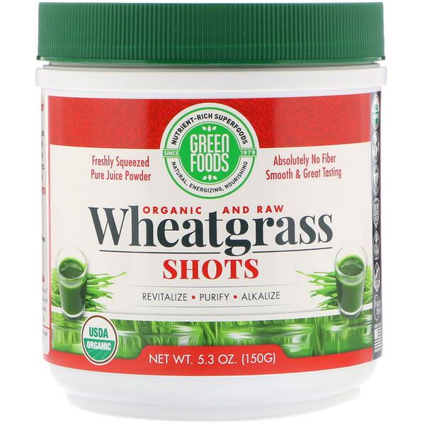 Органические сырые ростки пшеницы, 150 г (5,3 унции)