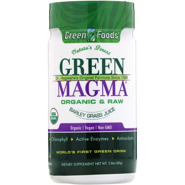 Green Foods, Зеленая магма, порошок из сока травы ячменя, 80 г