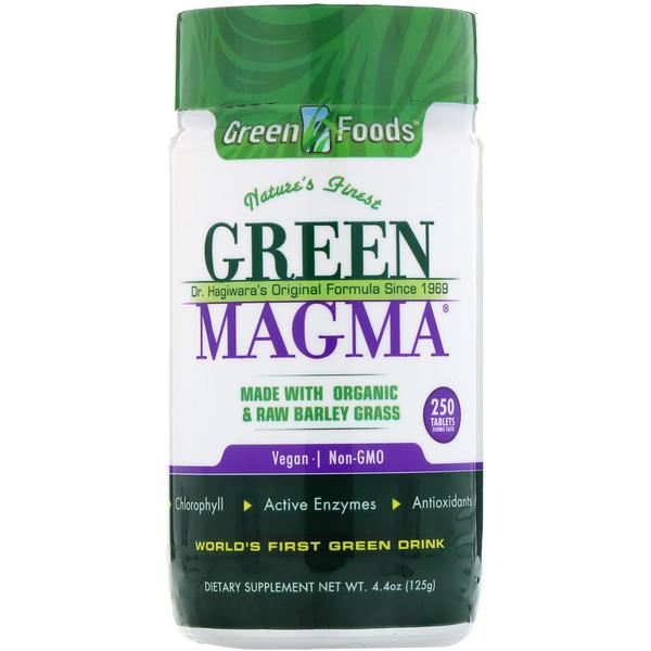Green Magma, 500 мг, 250 таблеток