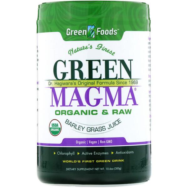 Green Magma, Сок ячменя, 10,6 унций (300 г)