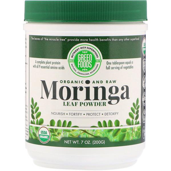 Green Foods , Органический и сырой продукт, Лист моринги в виде порошка, 7 унц. (200 г) (Discontinued Item)