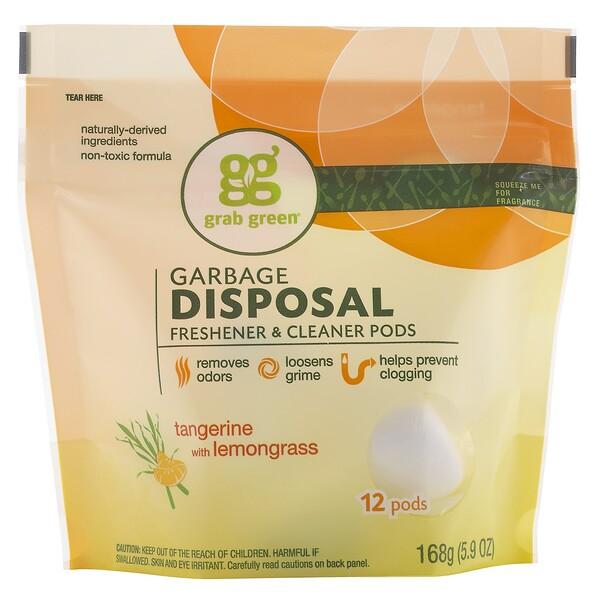 Grab Green, Очиститель и освежитель измельчителя отходов, мандарин и лемонграссс, 12 упаковок, 5,9 унции (168 г) (Discontinued Item)