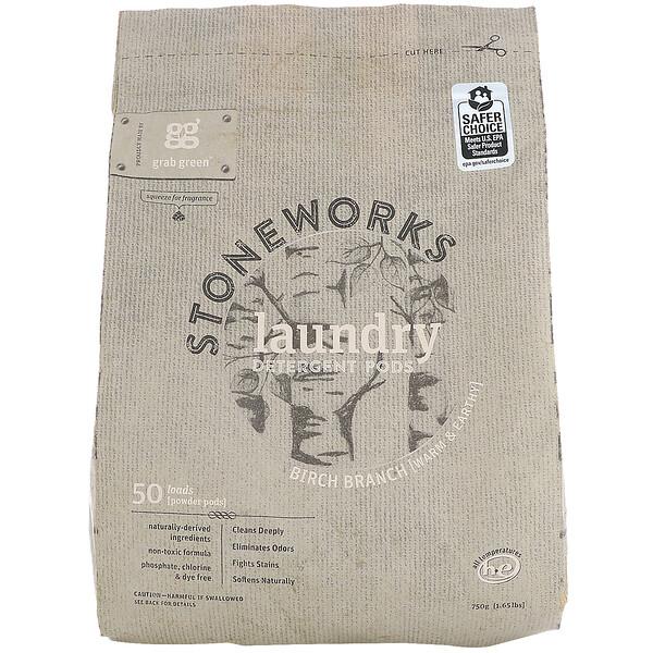 Stoneworks, Порционные пакеты для стирки, Ветви березы, 50 загрузок, 1,65 фунта (750 г)