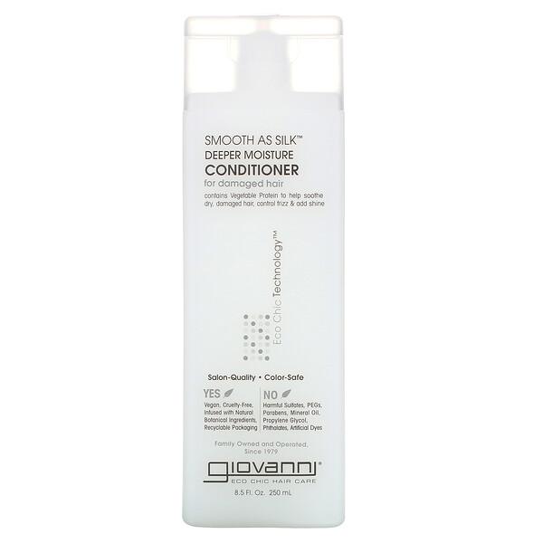 Smooth As Silk, кондиционер для глубокого увлажнения волос, 250 мл
