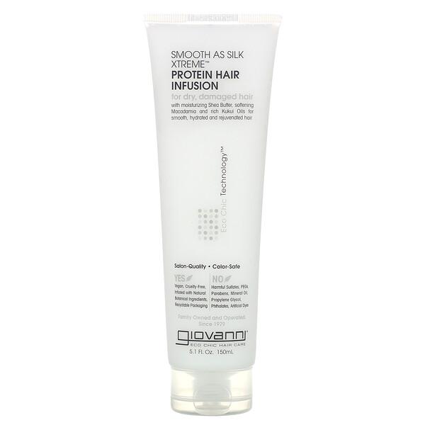 Smooth As Silk Xtreme, Protein Hair Infusion, 5.1 fl oz (150 ml)