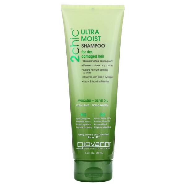 Ультра-увлажняющий шампунь для сухих, поврежденных волос, авокадо и оливковое масло, 250 мл (8,5 жидких унций)