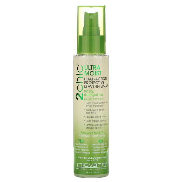 2chic, ультра-увлажняющий защитный спрей двойного действия, авокадо и оливковое масло, 118 мл (4 жидких унции)