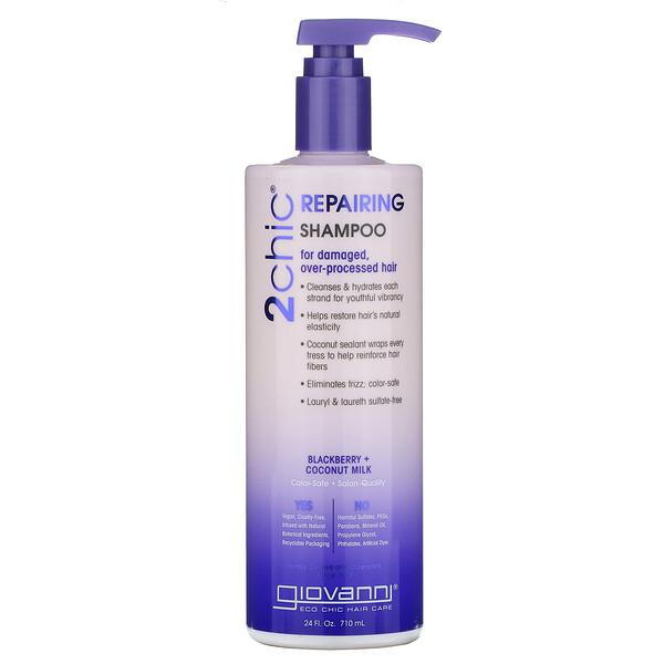 2chic, Восстанавливающий шампунь, Для поврежденных средствами для укладки волос, Ежевика и кокосовое молоко, 24 унции (710 мл)