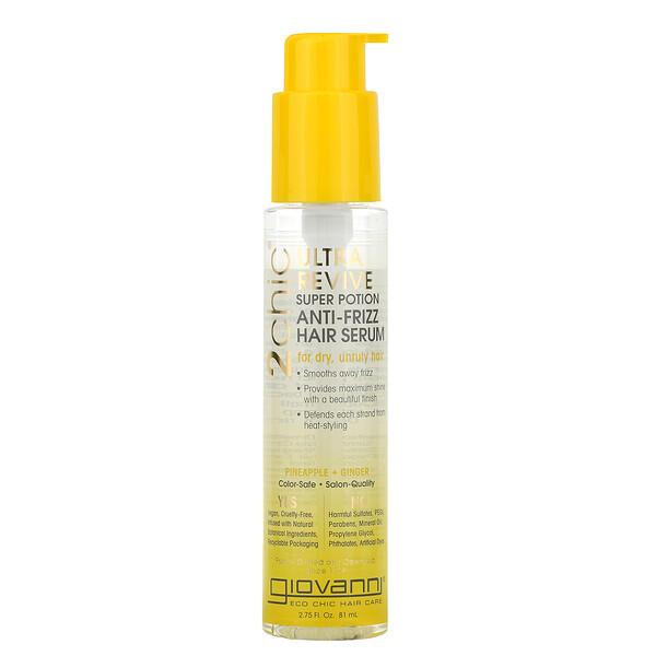 2chic, ультра-восстанавливающая сыворотка против завивания волос Super Potion, ананас и имбирь, 81 мл