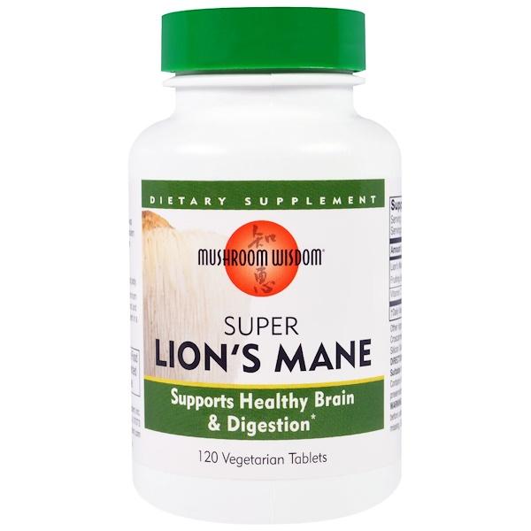 Super Lion's Mane, 120 вегетарианских таблеток