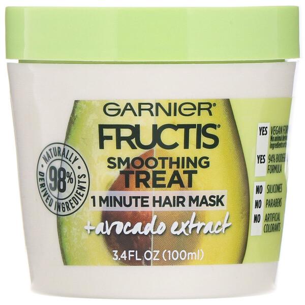 Fructis, 1-минутная разглаживающая маска для волос, с экстрактом авокадо, 100мл