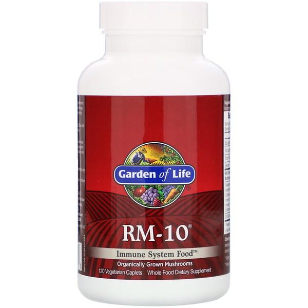 RM-10, Immune System Food, 120 Vegetarian Caplets
