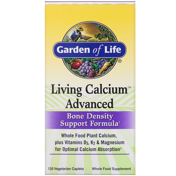 Garden of Life, Living Calcium Advanced, 120 Vegetarian Caplets