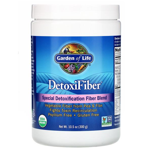 DetoxiFiber, специальная смесь клетчатки для детоксикации, 300 г