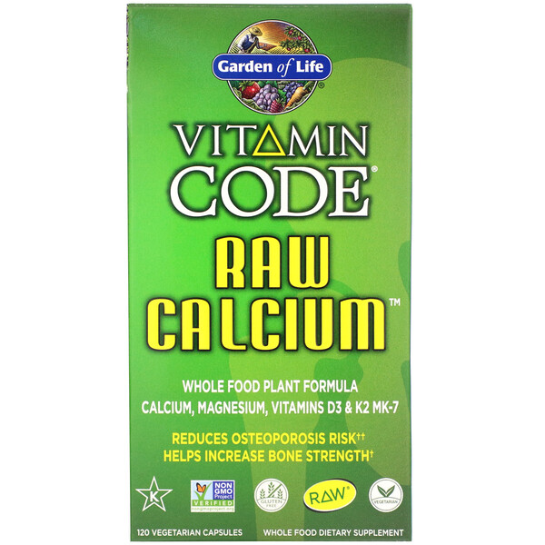 Vitamin Code, кальций RAW, 120 вегетарианских капсул