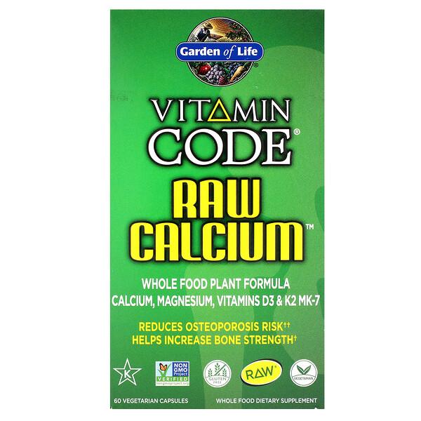 Vitamin Code, RAW Calcium, 60 вегетарианских капсул