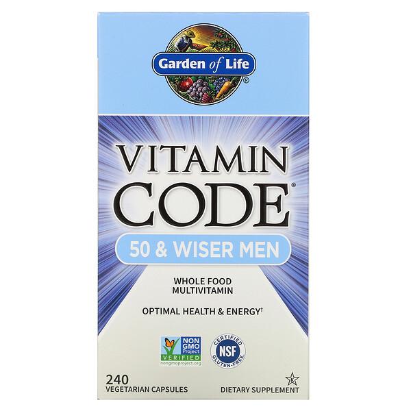 Vitamin Code, мультивитамины из цельных продуктов для мужчин от 50лет, 240вегетарианских капсул