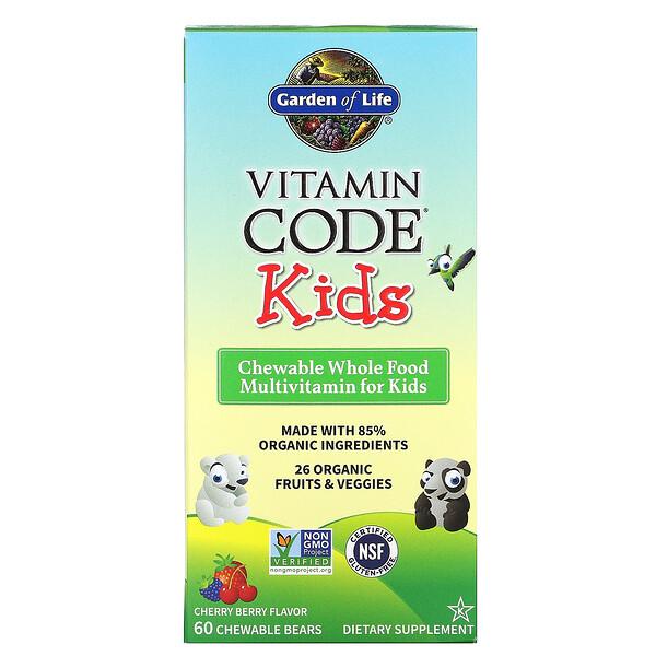 Garden of Life, Vitamin Code, для детей, жевательные цельнопищевые мультивитамины для детей, вишня, 60жевательных мишек