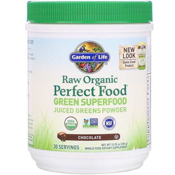 Garden of Life, RAW Organic, Perfect Food, Green Superfood, Chocolate, 10.05 oz (285 g)