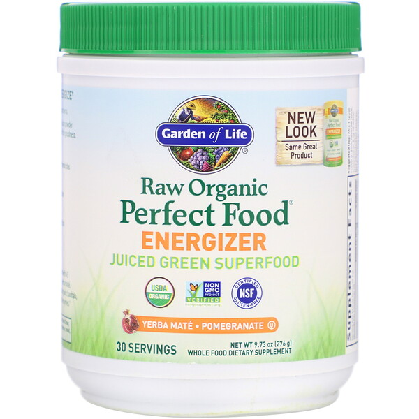 RAW Organic Perfect Food Energizer, Yerba Mate- Pomegranate, 9.73 oz (276 g)