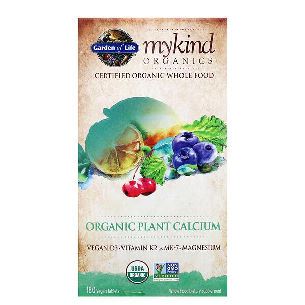 KIND Organics, органический растительный кальций, 180 веганских таблеток