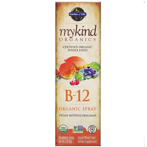 MyKind Organics, органический спрей с витамином B12, со вкусом малины, 58мл (2 жидк.унции)