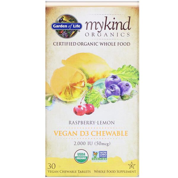 Garden of Life, MyKind Organics, веганский витаминD3, со вкусом малины и лимона, 2000МЕ, 30вегетарианских жевательных таблеток
