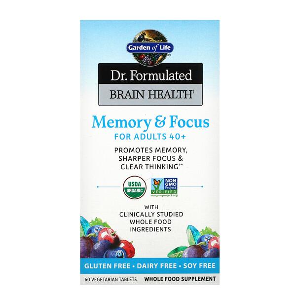 Garden of Life, Медицинский препарат для здоровья мозга, памяти и концентрации для взрослых 40+, 60 вегетарианских таблеток
